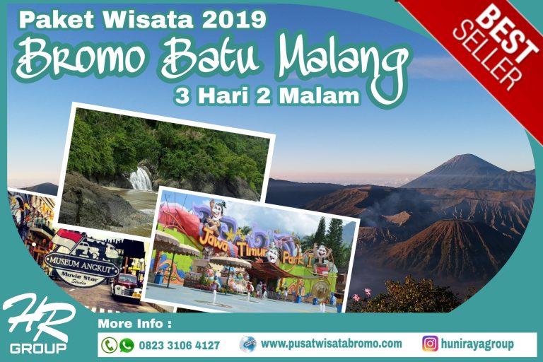 Paket Wisata Bromo Malang Batu 3 Hari 2 Malam terbaru 2019 | PusatWisataBromo.com By Huni Raya Group
