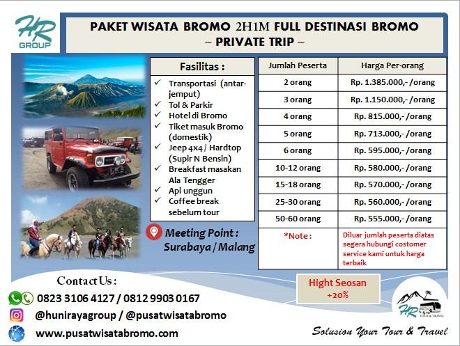 Paket Wisata Bromo 2 Hari 1 Malam Terbaik