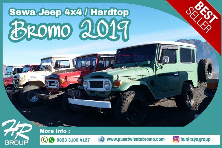 Sewa Jeep Bromo Terbaru 2019 | PusatWisataBromo.com By Huni Raya Group