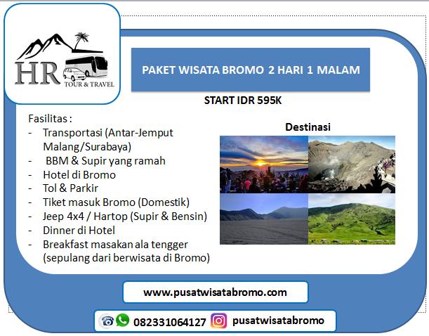 paket wisata bromo midnight semalam Dari Surabaya