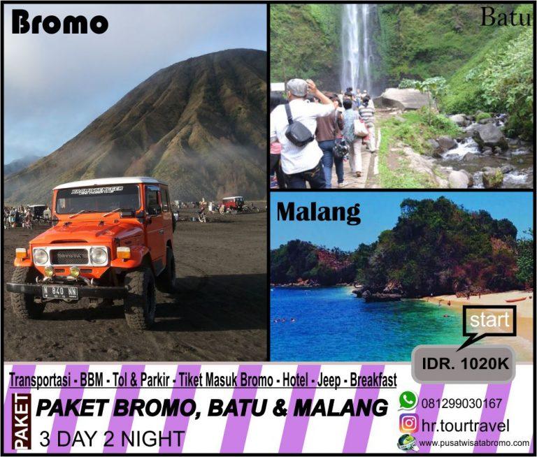Paket Wisata Bromo Malang Batu 2018 Murah