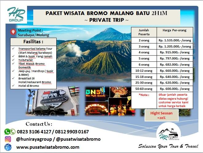 Paket Wisata Bromo Batu Malang 2 Hari 1 Malam Terbaik
