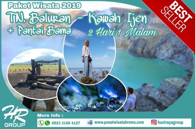 Paket Wisata Baluran – Kawah Ijen 2 hari 1 malam Banyuwangi 2019 | PusatWisataBromo.Com By CV. Huni Raya Group