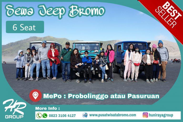 Sewa Jeep Bromo murah dari Probolinggo dan Pasuruan terbaru 2019