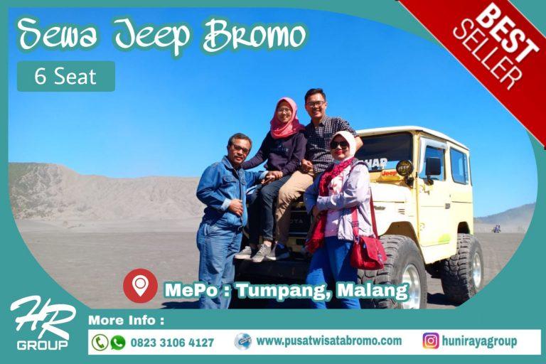 Sewa Jeep Bromo murah dari Poncokusumo, Tumpang, Malang terbaru 2019